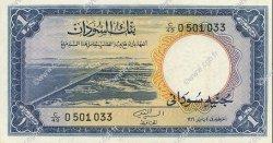 1 Pound SOUDAN  1966 P.08c pr.NEUF