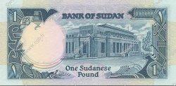 1 Pound SOUDAN  1985 P.32 NEUF