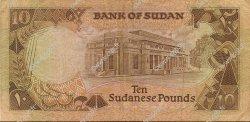 10 Pounds SOUDAN  1985 P.34 TB