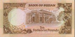 10 Pounds SOUDAN  1985 P.34 SPL