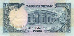 1 Pound SOUDAN  1987 P.39 SUP