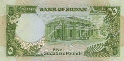 5 Pounds SOUDAN  1987 P.40a NEUF