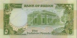 5 Pounds SOUDAN  1990 P.40c SPL