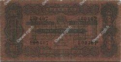 1 Dollar MALAISIE - ÉTABLISSEMENTS DES DÉTROITS  1921 P.01c TB