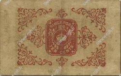 10 Cents MALAISIE - ÉTABLISSEMENTS DES DÉTROITS  1917 P.06a TB+