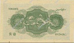 10 Cents MALAISIE - ÉTABLISSEMENTS DES DÉTROITS  1919 P.08a SUP