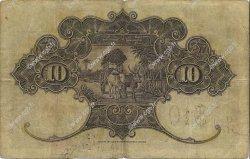 10 Dollars MALAISIE - ÉTABLISSEMENTS DES DÉTROITS  1925 P.11ax pr.TB