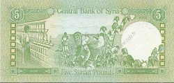 5 Pounds SYRIE  1991 P.100e pr.NEUF