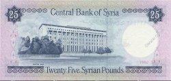 25 Pounds SYRIE  1982 P.102c NEUF
