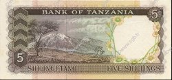 5 Shillings TANZANIE  1966 P.01a NEUF