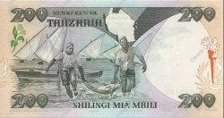 200 Shilingi TANZANIE  1986 P.18a NEUF