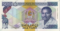 500 Shillings TANZANIE  1989 P.21b pr.NEUF