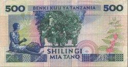 500 Shillings TANZANIE  1989 P.21c SUP