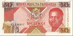 50 Shillings TANZANIE  1993 P.23 NEUF