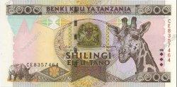 5000 Shillings TANZANIE  1997 P.32 pr.NEUF