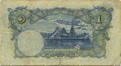 1 Baht THAÏLANDE  1934 P.022 TB+