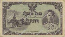 10 Baht THAÏLANDE  1942 P.047r SUP