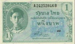1 Baht THAÏLANDE  1946 P.063 NEUF
