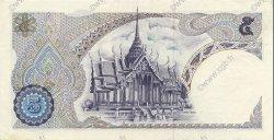 5 Baht THAÏLANDE  1969 P.082a SPL