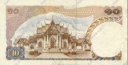 10 Baht THAÏLANDE  1969 P.083a TTB à SUP