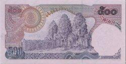 500 Baht THAÏLANDE  1975 P.086a pr.NEUF