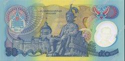 50 Baht THAÏLANDE  1996 P.099 NEUF