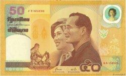 50 Baht THAÏLANDE  2000 P.105 pr.NEUF