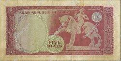 5 Rials YÉMEN - RÉPUBLIQUE ARABE  1967 P.02b TB à TTB