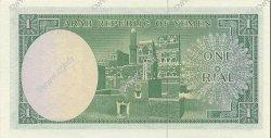 1 Rial YÉMEN - RÉPUBLIQUE ARABE  1969 P.06a NEUF