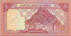 5 Rials YÉMEN - RÉPUBLIQUE ARABE  1991 P.17c NEUF