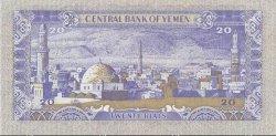 20 Rials YÉMEN - RÉPUBLIQUE ARABE  1985 P.19b pr.NEUF