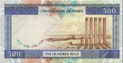500 Rials YÉMEN - RÉPUBLIQUE ARABE  1997 P.30 NEUF