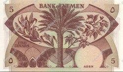5 Dinars YÉMEN RÉPUBLIQUE DÉMOCRATIQUE  1984 P.08b NEUF