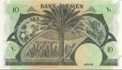 10 Dinars YÉMEN RÉPUBLIQUE DÉMOCRATIQUE  1984 P.09b NEUF