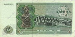 5 Zaïres ZAÏRE  1977 P.21b SUP+
