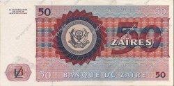 50 Zaïres ZAÏRE  1980 P.25a SUP