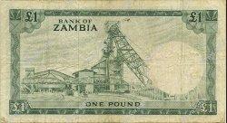 1 Pound ZAMBIE  1964 P.02a TB