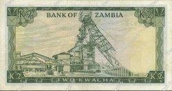 2 Kwacha ZAMBIE  1968 P.06a SUP