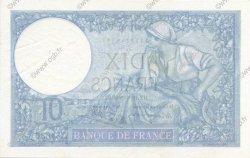 10 Francs MINERVE modifié FRANCE  1941 F.07.29 pr.SPL