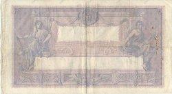 1000 Francs BLEU ET ROSE FRANCE  1914 F.36.28 TB+