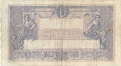 1000 Francs BLEU ET ROSE FRANCE  1916 F.36.30 B+