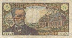 5 Francs PASTEUR FRANCE  1969 F.61.11 B