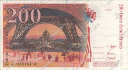 200 Francs EIFFEL sans STRAP FRANCE  1996 F.75bis.02 TTB+
