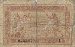 1 Franc TRÉSORERIE AUX ARMÉES FRANCE  1917 VF.03.09 B
