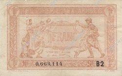 1 Franc TRÉSORERIE AUX ARMÉES FRANCE  1919 VF.04.15 TTB+