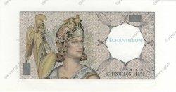 500 Francs PASCAL, type Athéna FRANCE régionalisme et divers  1980 F.(71) pr.NEUF