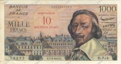 10 NF sur 1000 Francs RICHELIEU FRANCE  1957 F.53.01 SUP