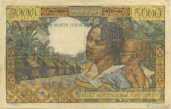 5000 Francs - 1000 Ariary MADAGASCAR  1961 K.842b TTB à SUP