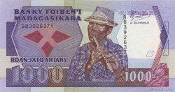 1000 Francs - 200 Ariary MADAGASCAR  1988 P.72a pr.NEUF