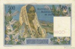 500 Francs COMORES  1963 P.04b SUP à SPL